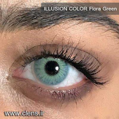 لنز رنگی ایلوژن رنگ سبز روشن