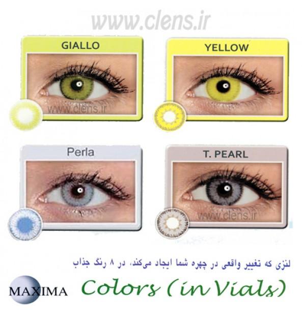 لنز طبی رنگی ماکسیما Maxima