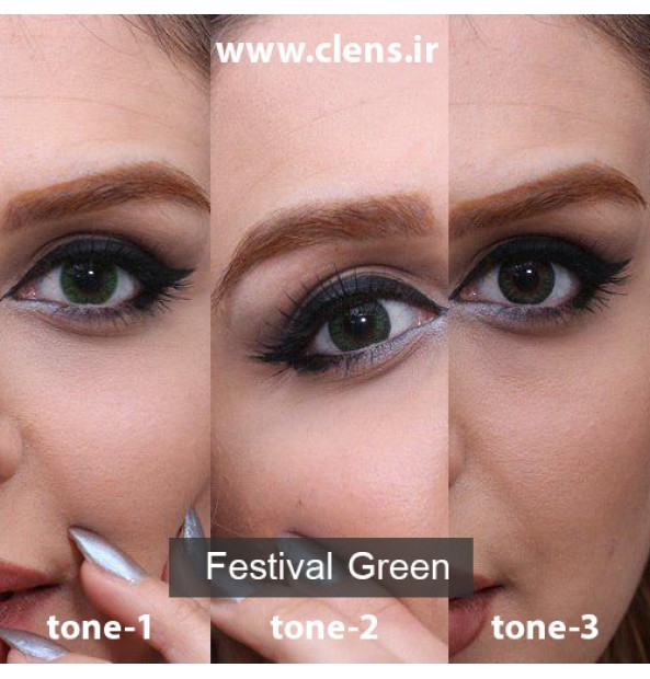 لنز سبز برند مورنینگ فستیوال
